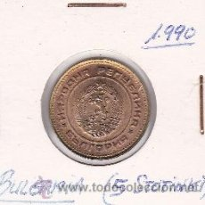 Monedas antiguas de Europa: BULGARIA 5 STOTINKI 1990. Lote 42684330