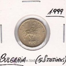 Monedas antiguas de Europa: BULGARIA 5 STOTINKI 1999. Lote 42684348