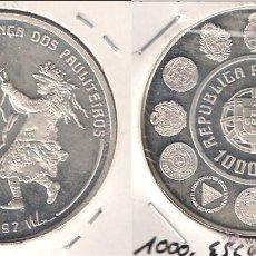 Monedas antiguas de Europa: MONEDA DE 1000 ESCUDOS DE PORTUGAL DE 1997. PLATA. PROOF. 3ª SERIE IBEROAMERICANA. (ME1134).. Lote 43648190