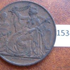 Monedas antiguas de Europa: MEDALLA BELGICA 25 ANIVERSARIO INDEPENDENCIA 1856 MODULO DE 5 CENTIMOS TOKEN JETON KM: M1. Lote 44219811