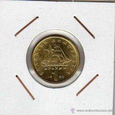 Monedas antiguas de Europa: GRECIA : 1 DRACHMA 1982 SIN CIRCULAR . Lote 45058581