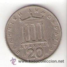 Monedas antiguas de Europa: MONEDA 20 DRACMAS GRECIA. PACK 2 UNIDADES. AÑOS 1976 + 1984. Lote 45227825