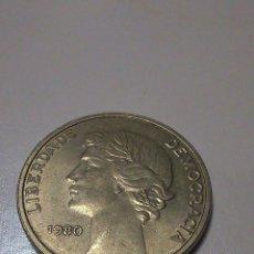 Monedas antiguas de Europa: MONEDA PORTUGUESA 25 ESCUDOS. 1980. Lote 46194807