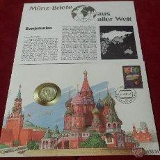 Monedas antiguas de Europa: MONEDA CON SOBRE Y SELLO NUMISBRIEF MUNZ -BRIEFE AUS ALLER WELT CCCP RUSIA MONEDA 20 KONEEK 1984 . Lote 47085161