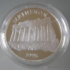 Monedas antiguas de Europa: MONEDA DE PLATA DEL PARTHÉNON DE ATENAS GRECIA 1995 EDICION LIMITADA MUY BONITA MONEDA 100 FRANCOS. Lote 136678534