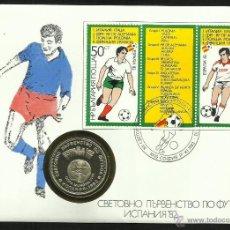 Monedas antiguas de Europa: BULGARIA SOBRE FILATELICO NUMISMATICO CONM. COPA MUNDIAL DE FUTBOL ESPAÑA 82- FIFA- MONEDA 2 LEV S/C. Lote 48151821