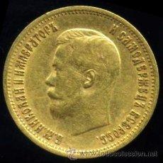 Monedas antiguas de Europa: RUSIA 10 RUBLOS DE ORO - NICOLAS II - 1899. Lote 49189984