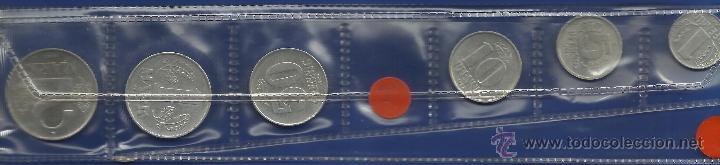 Monedas antiguas de Europa: JUEGO 6 MONEDAS ALEMANIA ORIENTAL (REPUBLICA DEMOCRATICA ALEMANA) ESCASAS - Foto 2 - 50719809