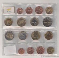 Monedas antiguas de Europa: TIRA DE LAS MONEDAS DE EURO DE CHIPRE DEL AÑO 2010. SIN CIRCULAR.. Lote 51649020