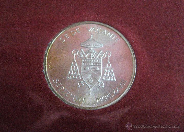 Monedas antiguas de Europa: VATICANO - SEDE VACANTE 1978 - 500 LIRAS EN PLATA - Foto 2 - 52140399
