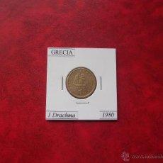 Monedas antiguas de Europa: GRECIA 1980, 1 DRACHMA, SC. Lote 53318201