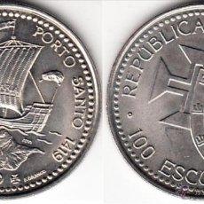 Monedas antiguas de Europa: PORTUGAL 100 ESCUDOS 1989 MADEIRA 1420 - PORTO SANTO 1419. Lote 170862903