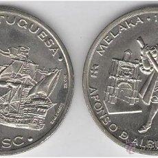 Monedas antiguas de Europa: PORTUGAL: 200 ESCUDOS 1995 ALFONSO DE ALBUQUERQUE - MALACA 1511 MELAKA S/C. Lote 133326626