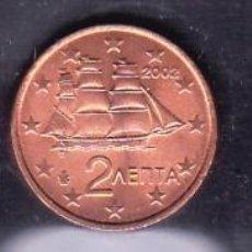 Monedas antiguas de Europa: GRECIA 1,2 Y 5 CTMOS./2002. Lote 54385543