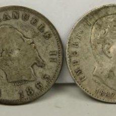 Monedas antiguas de Europa: MO-188 - COLECCIÓN DE 4 MONEDAS DE ITALIA EN PLATA.(VER DESCRIP).1863/1887.. Lote 51106060