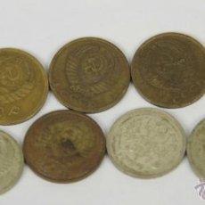 Monedas antiguas de Europa: MO-192 - COLECCIÓN DE 12 MONEDAS RUSA(VER DESCRIP). 1915/1988.. Lote 51216705