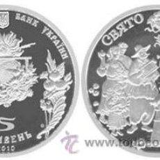Monnaies anciennes de France: UCRANIA / UKRAINE 5 HRYVNIAS 2010 SPAS ( TIRADA 45000 ) . Lote 58694290