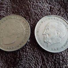 Monedas antiguas de Europa: MONEDA 2 MARCOS; ALEMANIA. Lote 55993290