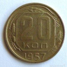 Monedas antiguas de Europa: 20 COPECAS DE LA URRS DE 1957. Lote 56821180