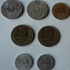 Monedas antiguas de Europa: LOTE DE SIETE MONEDAS RUSAS DE 5 RUBLOS Y 5 KOPEKS. Lote 57968384