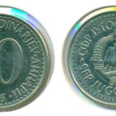 Alte Münzen aus Europa - YUGOSLAVIA 10 DINAR 1986 ( EBC- ) - 58592172