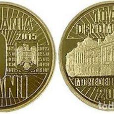 Monedas antiguas de Europa: RUMANIA 50 BANI 2015 10 º ANIVERSARIO DE LA RECONVERSIÓN MONETARIA. Lote 128208196