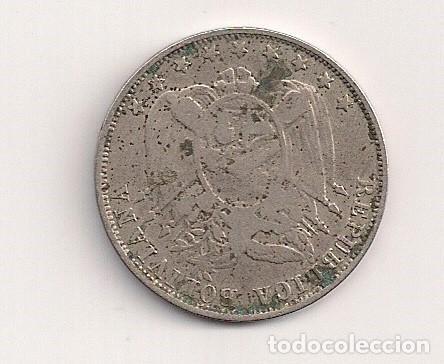Monedas antiguas de Europa: Bolivia - 10 cent 1892 - Km#172 - Foto 2 - 62088140