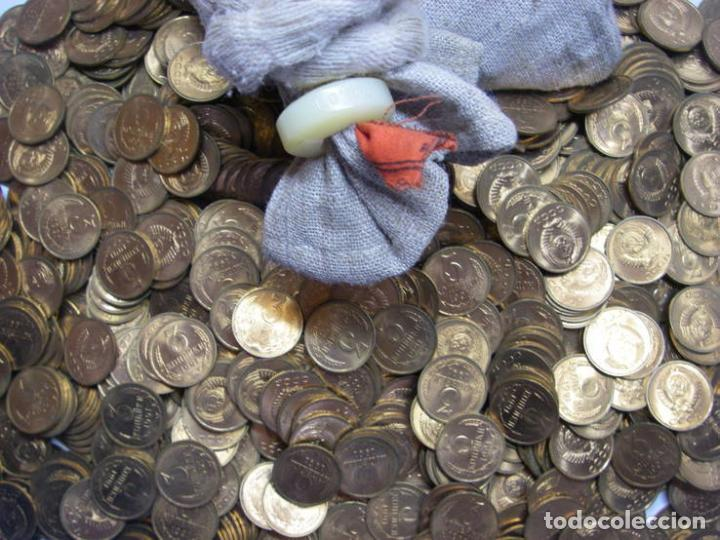 Monedas antiguas de Europa: Lote saco de banco sovietico con 2000 monedas.3 kopek 1991a.URSS - Foto 3 - 63457748