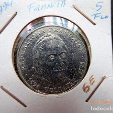 Monedas antiguas de Europa: FRANCIA 5 FRANCOS , 1994, S/C.. Lote 63467704