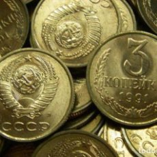 Monedas antiguas de Europa: LOTE SACO DE BANCO SOVIETICO CON 2000 MONEDAS.3 KOPEK 1991A.URSS. Lote 63457748