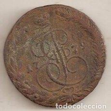 Monedas antiguas de Europa: RUSIA. 5 KOPEK DE 1779. Lote 64023859