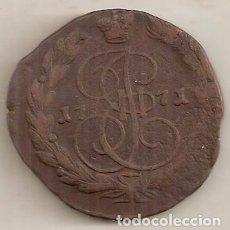 Monedas antiguas de Europa: RUSIA. 5 KOPEK DE 1771. Lote 64023887