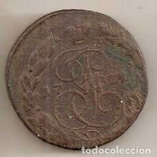 Monedas antiguas de Europa: RUSIA. 5 KOPEK DE 1773. Lote 64024139