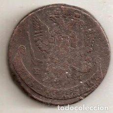 Monedas antiguas de Europa: RUSIA. 5 KOPEK DE 1779. Lote 64024247