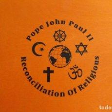 Monedas antiguas de Europa: GRAN COLECCION MONEDAS DEL PAPA JUAN PABLO II RECONCILIACIÓN DE LAS RELIGIONES EN ESTUCHE DE MADERA. Lote 61545380