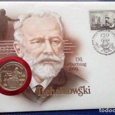 Monedas antiguas de Europa: INTERESANTE CARTA NUMISMATICA NUMISBRIEF DEL COMPOSITOR TSCHAIKOWSKI POR SU 150 ANIVERSARIO 1990. Lote 67662285