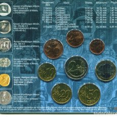 Monedas antiguas de Europa: GRECIA CARTERA EURO COIN SET 2005 OFFICIAL ISSUE. Lote 68284529