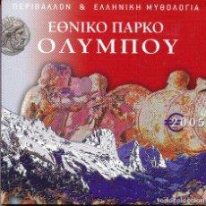 Monedas antiguas de Europa: GRECIA CARTERA EURO COIN SET 2005 OFFICIAL ISSUE, MONTE OLIMPO + 10€ PLATA. Lote 68284613