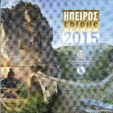 Monedas antiguas de Europa: GRECIA CARTERA EURO COIN SET 2015 OFFICIAL ISSUE. Lote 68285565
