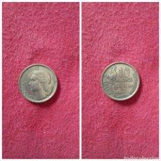 Monedas antiguas de Europa: FRANCIA 10 FRANCS 1952. Lote 68465506