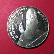 Monedas antiguas de Europa: BULGARIA. 5 LEVA. 1982.. Lote 262456555