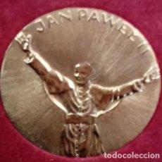Monedas antiguas de Europa: BONITA CARTERA MONEDAS DEL PAPA JUAN PABLO II VISITA A LA VIRGEN CZESTOCHOWA AÑO 1983. Lote 69917813