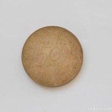 Monedas antiguas de Europa: HOLANDA. 50 GULDEN 1987 PLATA. 50 ANIVERSARIO DE BODA DE LA REINA JULIANA Y BERNHARD.. Lote 70110089