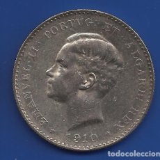 Monedas antiguas de Europa: PORTUGAL 1000 REIS PLATA 1910 CONMEMORATIVA GUERRA PENINSULAR MUY ESCASA. Lote 71119437