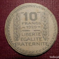 Monedas antiguas de Europa: CARTÓN MONEDA - FRANCIA - 10 FRANCS - AÑO 1929 - 27 MM. DE DIÁMETRO - SIN DETERMINAR POR COMPLETO . Lote 72427991