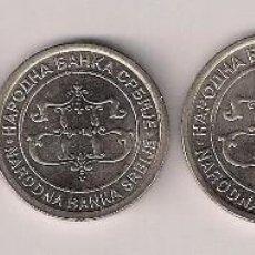 Monedas antiguas de Europa: SEBIA - SERIE DE 5 MONEDAS 2003 - SIN CIRCULAR. Lote 73043131