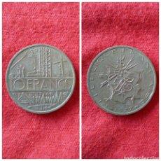 Monedas antiguas de Europa: MONEDA DE FRANCIA 10 FRANCOS 1977. Lote 75994109