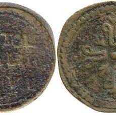 Monedas antiguas de Europa: PONDERAL FRANCES PARA MONEDA ITALIANA. Lote 84827912