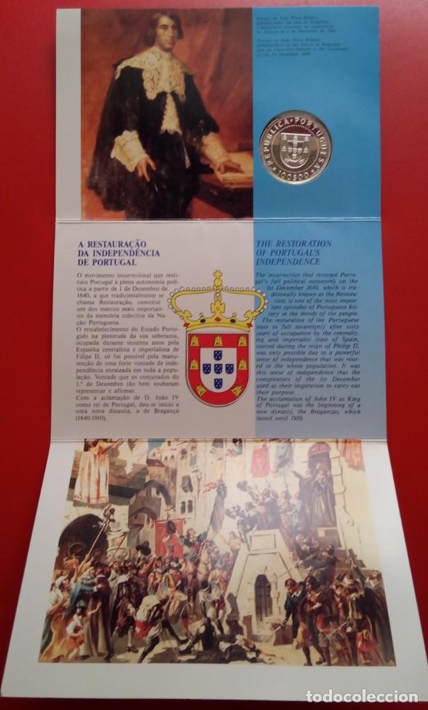 Monedas antiguas de Europa: MONEDA PLATA CONMEMORATIVA A LA RESTAURACION DE INDEPENDENCIA DE PORTUGAL 1640-1990 EDICION LIMITADA - Foto 5 - 86982560