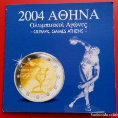Monedas antiguas de Europa: BONITO BLISTER DE MONEDAS EURO CONMEMORATIVO A LAS OLIMPIADAS DE ATENAS 2004 EDICION LIMITADA. Lote 87118212
